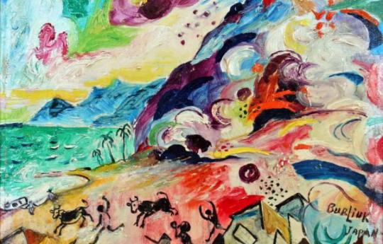 DAVID BURLIUK: PORTRAIT OF AN AVANT-GARDE ARTIST « Korydor
