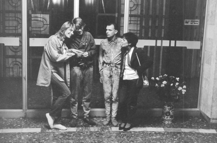 Ирена Куксенайте, Сергей Бугаев-Африка, С. Ануфриев, М. Жаркова, 1987
