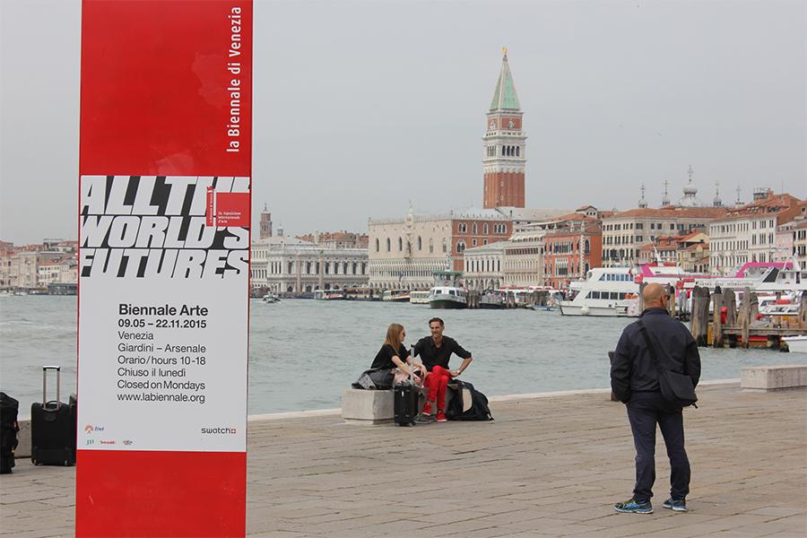 Набережна Венеції поблизу Арсенале.