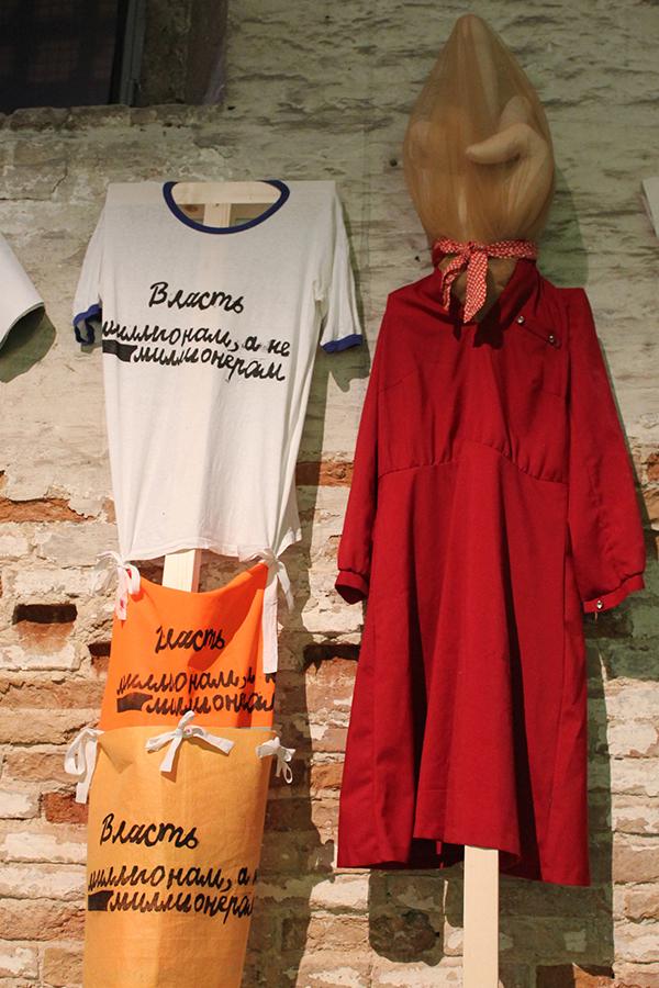 ГЛЮКЛЯ /Наталья Першина-Якіманська, Одяг для демонстрації проти нечесних виборів Владіміра Путіна , 2011-2015.