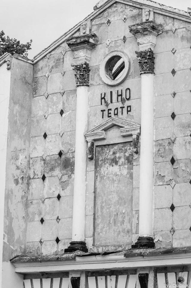 Кременчук. Фото: Ілля Дудник