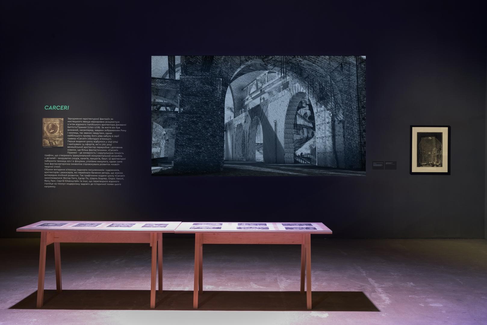 Вигляд експозиції в Мистецькому Арсеналі (4)