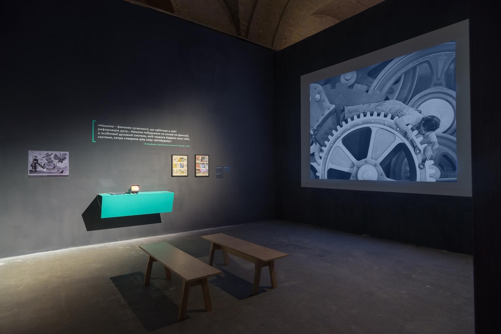 Вигляд експозиції в Мистецькому Арсеналі (7)