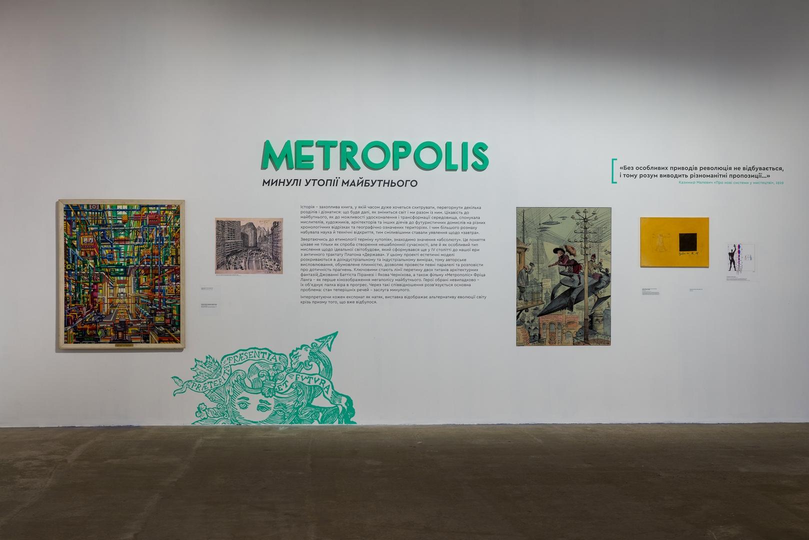 Вигляд експозиції в Мистецькому Арсеналі
