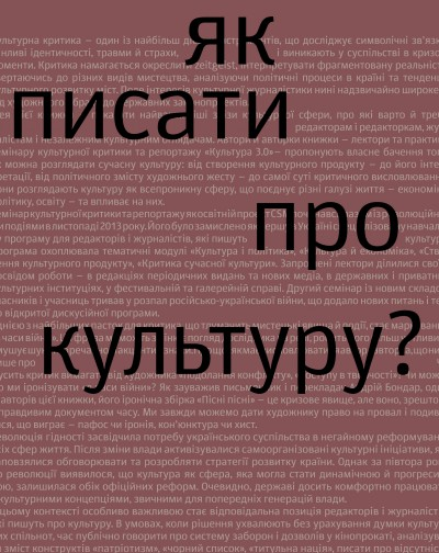 Kultura_cover